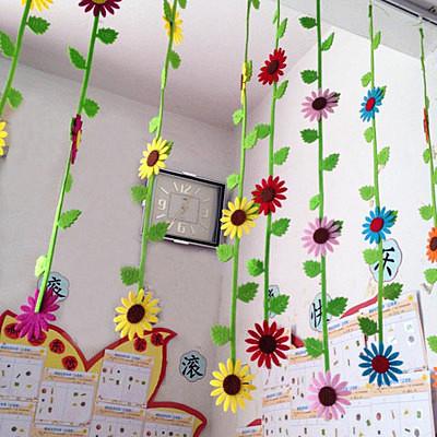 "Wholesale! 70.9""*3.1"" cute sunflower sticker Kindergarten DIY Wall Stickers decoration material(China (Mainland))"