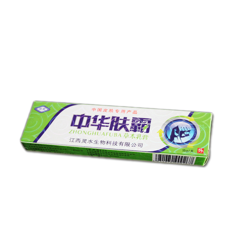 herbal cream Anti-sensitive oil control acne Acne antibacterial itching Prevention of skin infections Topical Anti-itch(China (Mainland))