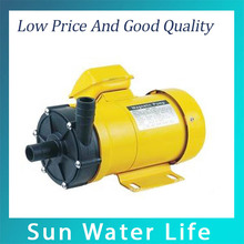 Buy Household Plastic Low Pressure Magnetic Pump 220V Magnetic Drive Centrifugal Pump MP-70R/RM for $105.00 in AliExpress store