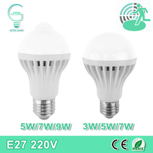 Buy LED PIR Motion Sensor Lamp 5W 7W 9W 220V LED E27 Bulb Auto Smart Infrared Body Sound + Motion Sensor Light 3W 5W 7W Lampada Bulb for $1.79 in AliExpress store