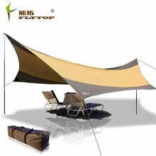 Flytop 5-8 person 550 * 560cm rain proof beach fishing awning canopy tarp outdoor sunshade park camping pergola canopy tent