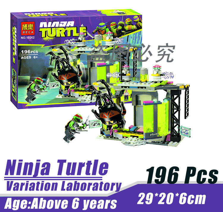 Bela 10262 Ninja Tortoise Mutant Era Variation Laboratory Minifigures Building Block Minifigure Toys Compatible With Lego<br><br>Aliexpress