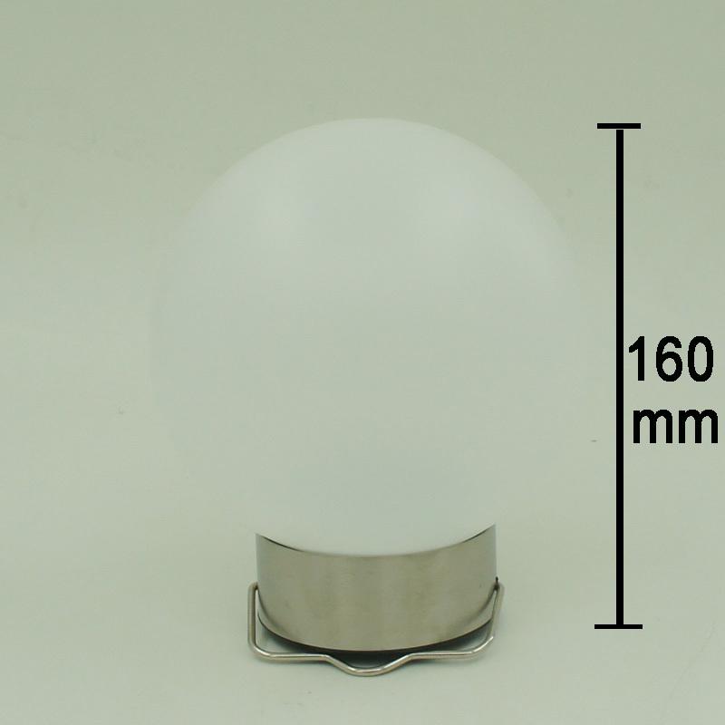 Solar Hanging Ball Lamp