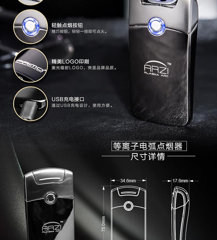 ถูก แฟชั่นอัจฉริยะโลหะUSB Arcเบาไฟฟ้าชีพจรArcเบาบางW Indproof flamelessไฟแช็ก011