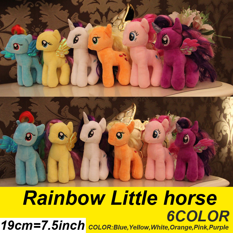Free shipping 19CM Rainbow MLP little horse plush toys Cartoon Animals Baby Toy for Children Gifts Wedding Gifts toys Hot sales(China (Mainland))