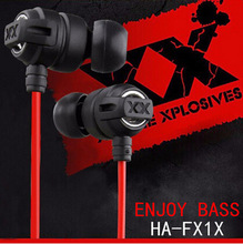 Ha-fx1x 3.5mm in-ear auricolari cuffie auricolari super bass stereo auricolari per il telefono mobile mp3 mp4 libera il trasporto(China (Mainland))