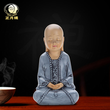 Laughing Buddha Chinese home decoration ornaments foyer living room den auspicious decoration monk novices