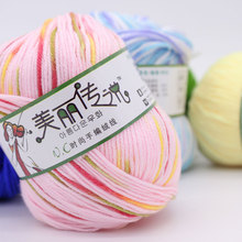 500g/lot(50g/ball10balls/lot) Worsted Cashmere Cotton Soy Baby Knitting Yarn Sweater Wool Cashmere Support Mixed Purchase Madeja(China (Mainland))