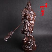 Much like mahogany ebony wood carving Guan Gong Wu Fortuna feng shui ornaments Lucky handicrafts - Ya xin furniture city store