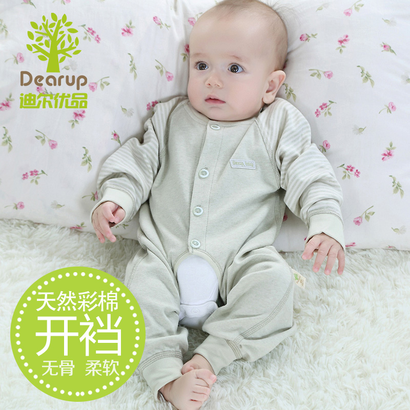 Quality product baby open-crotch spring and autumn summer natural colored cotton baby romper 100% cotton(China (Mainland))