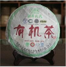 2008 ShuangJiang MengKu YouJiCha Beeng Cake Bing 400g YunNan MengHai Organic Pu'er Raw Tea Sheng Cha Weight Loss Slim Beauty