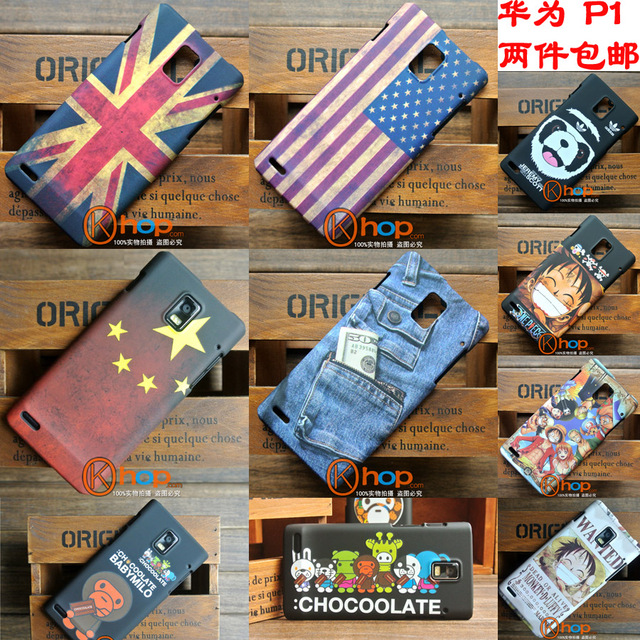 For HUAWEI p1 phone case protective case for t9200 u9200 mobile phone case protective cover cartoon shell membrane