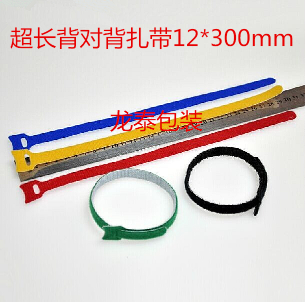 Hot Sale 100pcs/lot 12mm*300mm cable ties nylon straps Computer Wire Management Magic Tape Hook Loop Sticks free shipping(China (Mainland))
