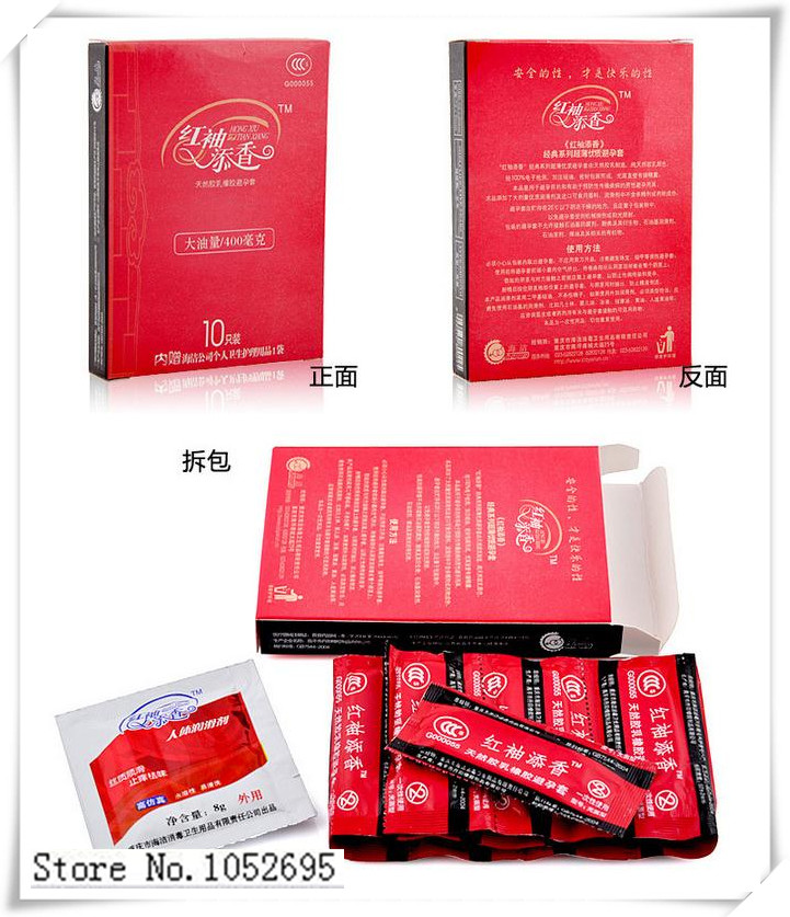 Ultra Thin Large Oil Quantity Sex Condoms 10 Pcs Sex Tool Products for Men Adult Sex Products YP0045*60(China (Mainland))