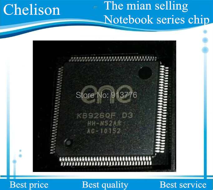 ENE KB926QF D3 Management computer input and output, the start-up circuit of input and output(China (Mainland))