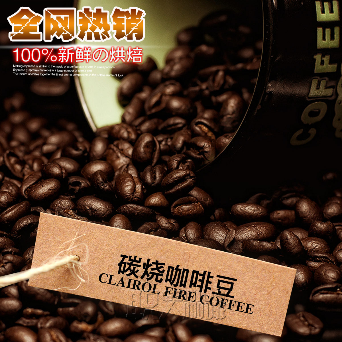 Free shipping 454g Carbon coffee beans illogically coffee taste coffee beans fresh green slimming coffee beans