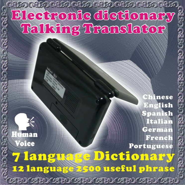 Chinese translate French,French translate English electronic dictionary(China (Mainland))