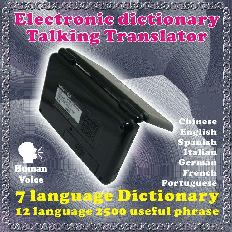Chinese translate French,French translate English electronic dictionary(China (Mainland))