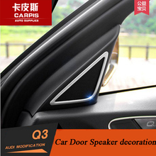 Buy Chrome Car Door Speaker Sound Audio Cover Trim Sticker Audi Q3 2013 2014 2015 2016 Accessories Car Styling for $25.00 in AliExpress store
