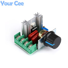 Buy DIY Kit Parts AC 220V 2000W SCR Voltage Regulator Dimming Dimmers Speed Controller Thermostat Thermoregulation for $2.10 in AliExpress store
