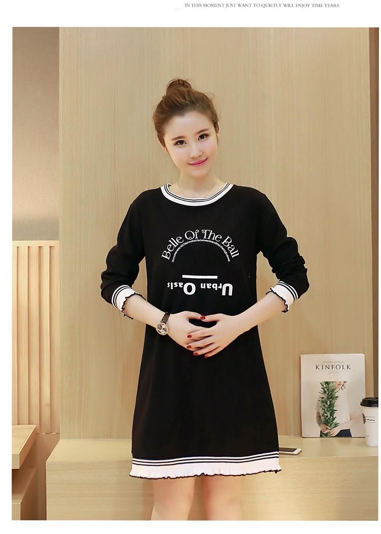 2016ใหม่เกาหลีขนาดใหญ่รอบคอแขนยาวแต่งตัวแฟชั่นสบายๆพิมพ์เสื้อยืดบางบางชุดBottomingเสื้อAB31 ถูก