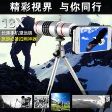 Buy Aluminum 18X Optical Zoom Telescope Camera Lens Samsung S6 S6 Edge Plus S7 S7 Edge iPhone 6 6s Plus 7 7PLUS Back Case for $39.99 in AliExpress store
