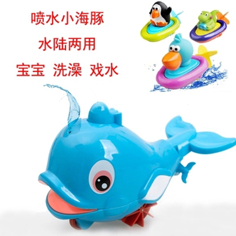 Гаджет  Pull spring water dolphins playing in the water baby bath toy baby child amphibious BB bath toy T6304 None Игрушки и Хобби