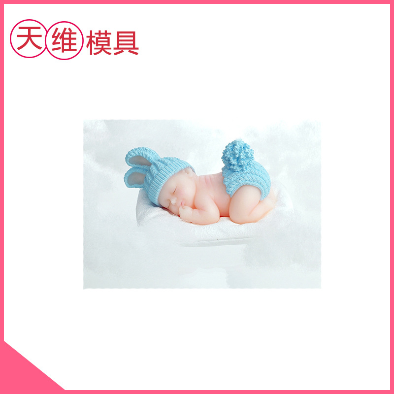 Enipate Baby sleeping baby silicone mold soap mold silicone candle mold(China (Mainland))