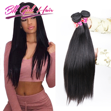 4 Bundles 8A Rosa Hair Products Peruvian Virgin Hair Straight, Rosa Weave Beauty Peruvian Straight Hair, Human Hair Extensions(China (Mainland))