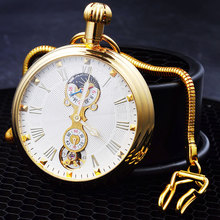 2016 Fob pocket watches luxury mechanical watch man skeleton dials Tourbillon design roman numbers silver case snack chain(China (Mainland))