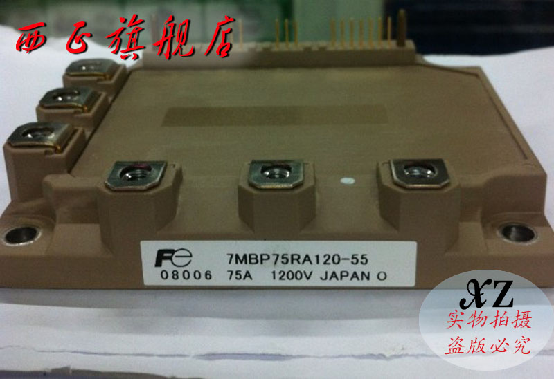 7MBP50RA120 [West] genuine. Power IGBT module, spot direct<br><br>Aliexpress