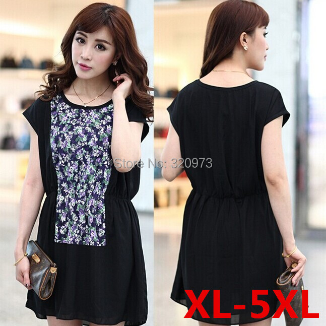 Xl hairstyle aliexpress com buy xl 5xlsize roupas for Chaise patchwork xl style