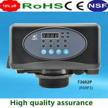 Free Shipping F69P3  automatic reflow runxin softner control valve flow control