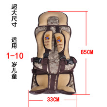Сиденья для детей безопасности автомобилей  BX-11 от Mother & Kids Shopping Center, материал Ткань Оксфорд, сэндвич сетка ткань артикул 1794099795