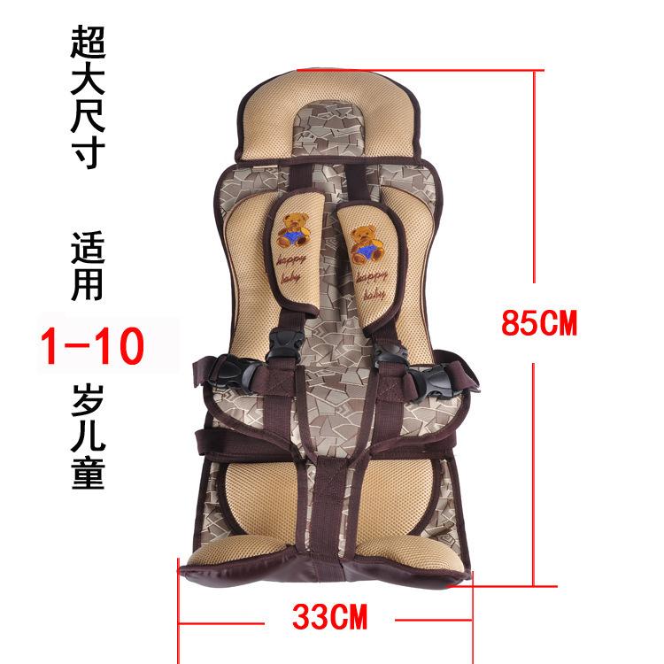 Защита автомобилей дети, 0 - 12 лет прекрасный детское автокресло, Портативный и удобные детские сиденья для обеспечения безопасности, Практическая детские подушки