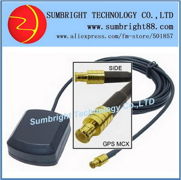 SB-CA119-MCX-3M 100pcs*waterproof car universal magnetic gain external ceramic patch active China 1575.42MHz MCX antenna for GPS(Hong Kong)