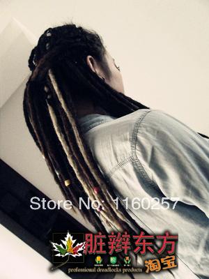 الفزع المجدل المجدل المجدل باروكة الراستا ملون فتاة رقيقة السوبر واقعية كامل رئيس 45 سنتيمتر 42 قطع(China (Mainland))