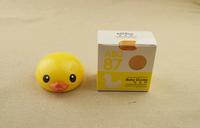 W047-1 little yellow duck Qaeda lenses box / contact lens care beauty pupil companion box box /