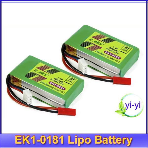 RC LAMA 000173 EK1-0181 7.4V 10C 800mAh Lipo Battery for Lama V3 V4  free shipping