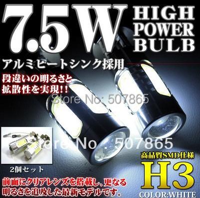 12v 7.5W Super Bright 1year warranty CAR Fog Lamp Headlight Lamp Aluminum housing LED H3(China (Mainland))