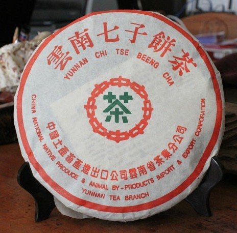 2006 Year Pu er 357g Ripe Puer tea Puerh tea Aged Shu Cha
