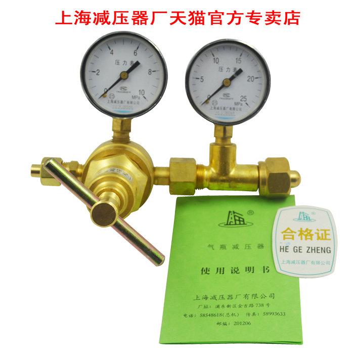 Редуктор газовый РДСГ 1-1.2