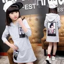 2016 Girls spring autumn clothes coat girls hoodies long t-shirt kids clothes undershirt children's sweatshirt girls clothing(China (Mainland))