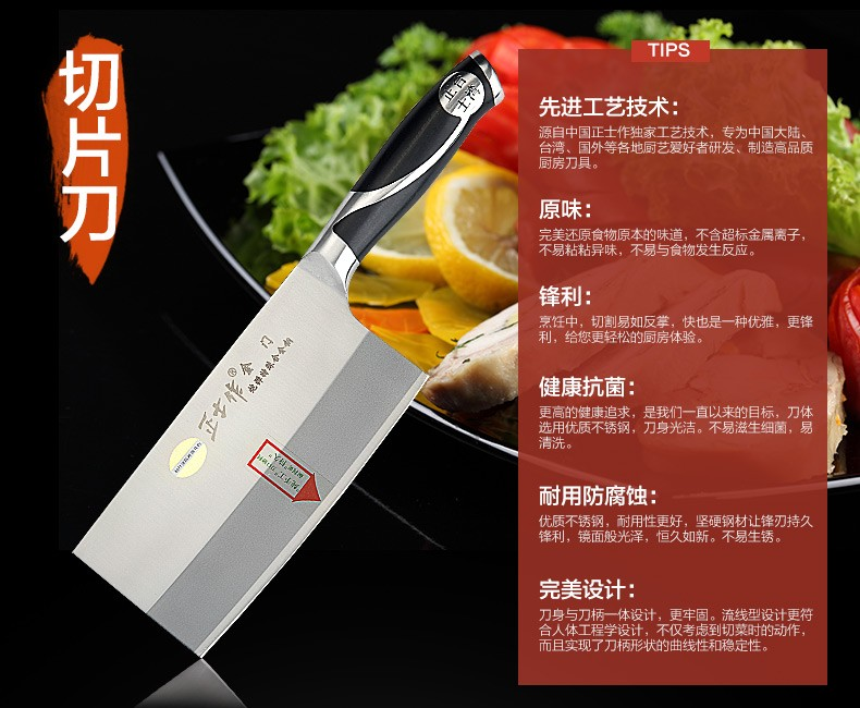 Buy Free Shipping ZSZ Stainless Steel Kitchen Slicing Household Multi-use Cutting Tool Professional Chef Cooking Knife With Holder cheap