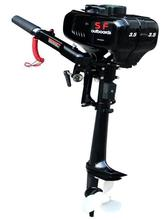 Best price & high quality 2 stroke 3.5 hp marine small outboard motors with CE approval(China (Mainland))