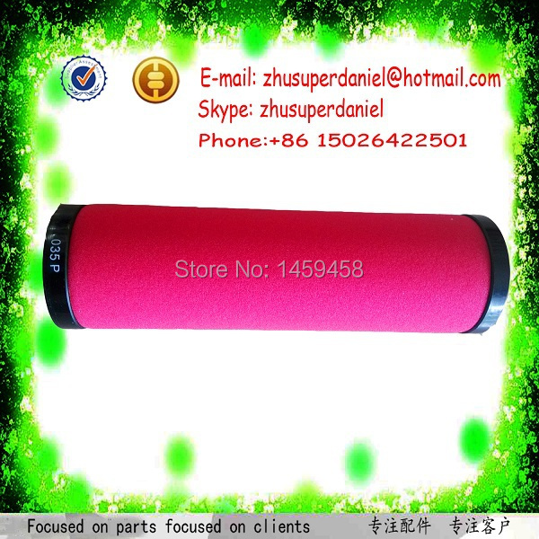 Wholesale AC good quality high efficiency line strainer element PD500 2906021500=1202627301 for screw air compressor parts(China (Mainland))