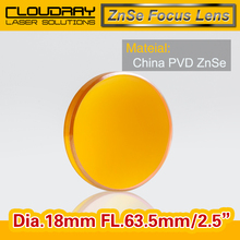 "Buy China ZnSe Focus Lens CO2 Laser Engraving Cutter DIa. 18mm Focal 63.5mm 2.5"" Free for $14.00 in AliExpress store"