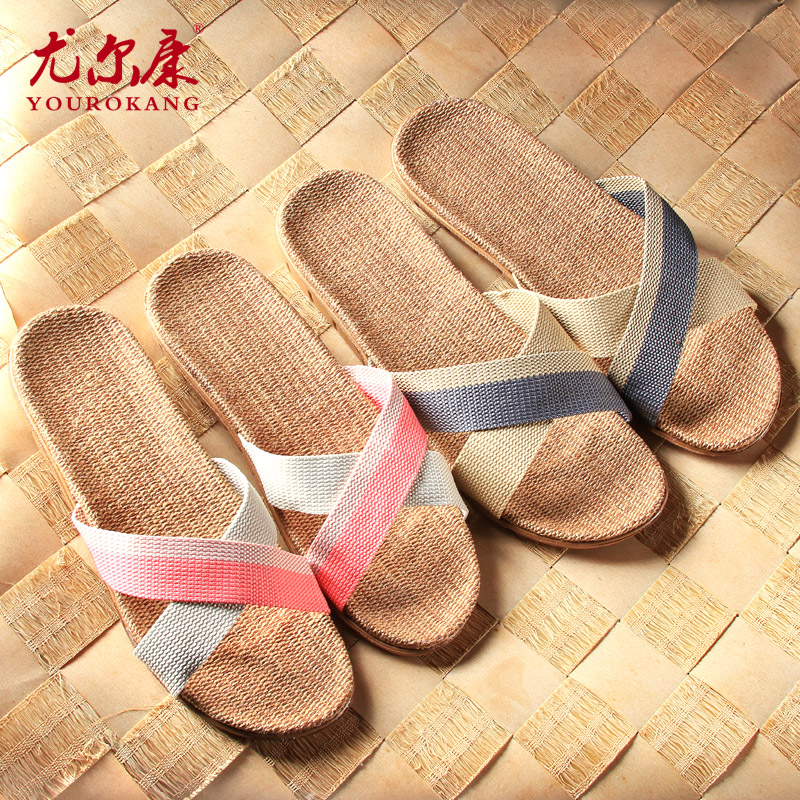 TOP sale 2016 Hemp Slippers Breathable soft casual home slippers Lovers flax line flat Shoes Women unisex pantuflas ZH216-264<br><br>Aliexpress