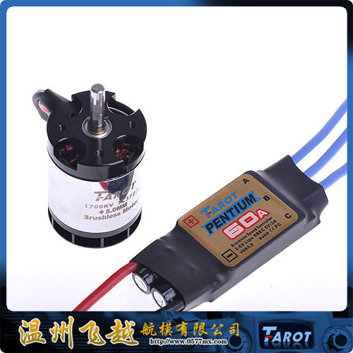 Фотография Free shipping 60A brushless ESC +1700KV500 motor TL3723 speed controller