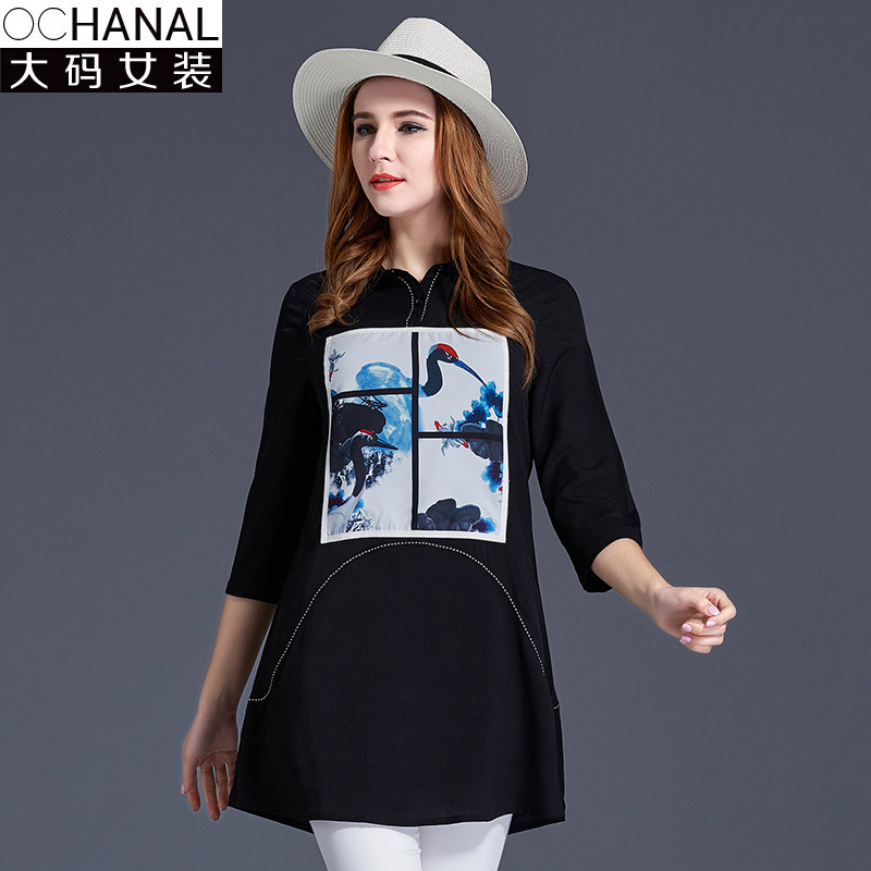 2016 t shirt women new spring and large size tee shirt femme women stamp coat thin Chiffon T-shirtОдежда и ак�е��уары<br><br><br>Aliexpress